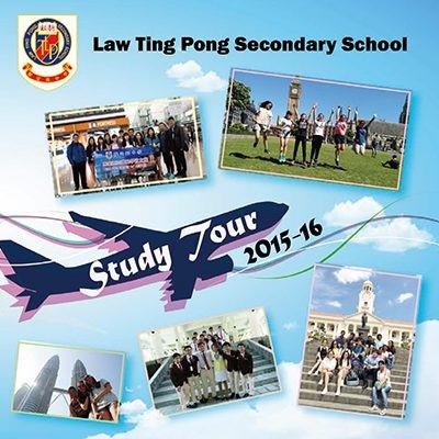 Study Tour Booklet 2015-16_for school website_