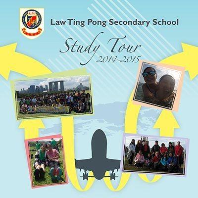 Study_tour_booklet(1415)