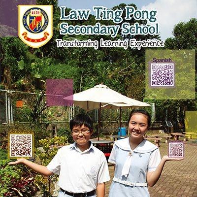 school_prospectus_1314